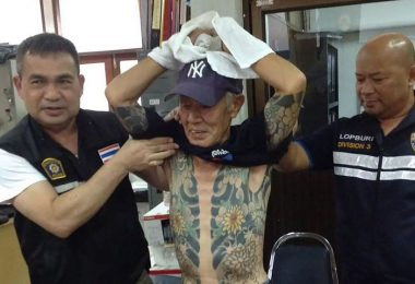 Police Track Down And Arrest Yakuza Boss Thanks To Viral Pictures Of His Tattoos
